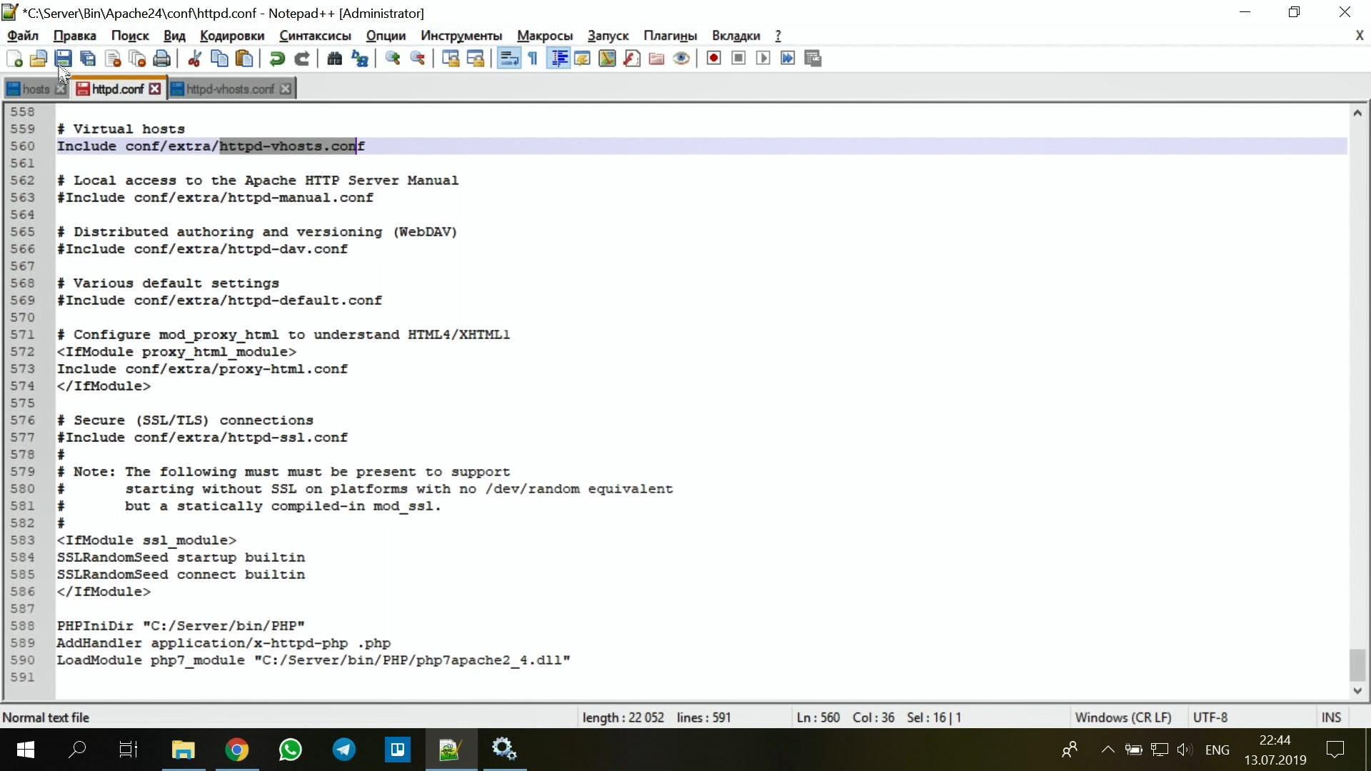 установка ssl сертификата на apache
